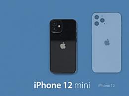 iPhone12命名曝光