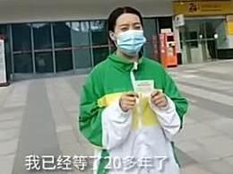24岁女孩拿首张身份证