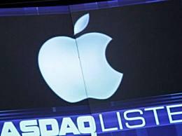 库克称苹果永远不会垄断