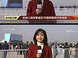 央视高颜值女记者走红