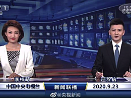 新闻联播首位80后主播上线
