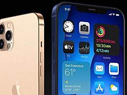 苹果或10月13日发布iPhone 12