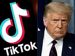 美国跟Tik Tok合作协议是陷阱