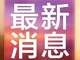 黑龙江36名高中女生群殴