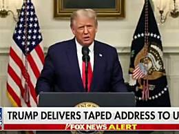 特朗普联大演讲11次甩锅中国