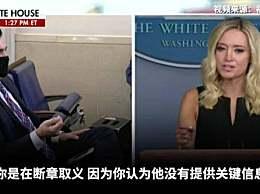 白宫回应美新冠死亡超20万