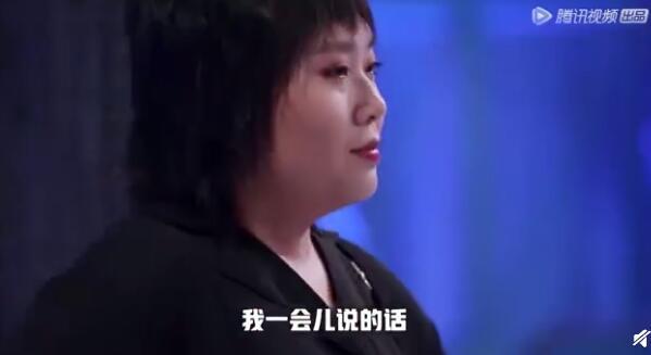 李雪琴发长文说了什么