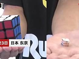 日本展出天价最小魔方