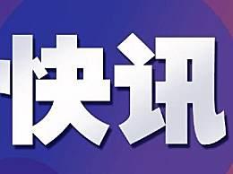 美撤对中国学者窃密指控