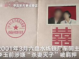 律师谈贵州杀妻灭子案再审