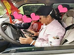 7座小车塞进33名幼童当校车