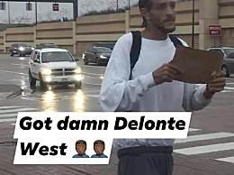 前NBA球员韦斯特沿街乞讨
