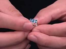 世界上最小的魔方 直径9.9毫米比指甲盖还小