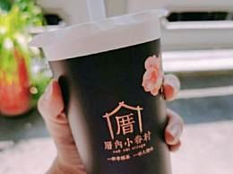 秋天的第一杯奶茶什么意思