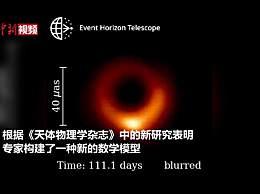 黑洞延时短片公布