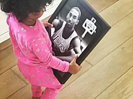科比小女儿抱着照片喊爸爸