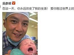 吴彦祖女儿出生照