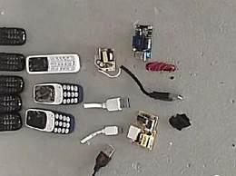 巴西一男囚肛门藏8部手机
