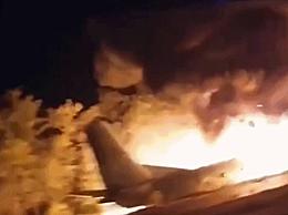 乌克兰军机坠毁至少25人丧生