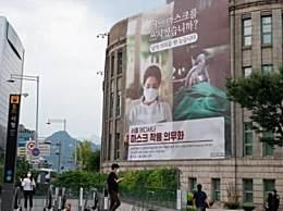 韩国105人接种失效流感疫苗