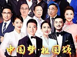 央视国庆晚会阵容