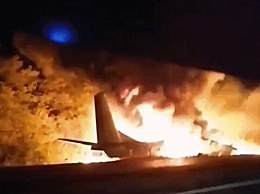 乌克兰军机坠毁25人遇难