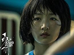 第35届大众电影百花奖揭晓