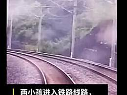 为拍视频逼停动车 已被铁路公安部门依法予以处罚