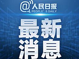 重庆一煤矿一氧化碳超限17人被困