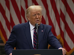 特朗普正式宣布大法官提名