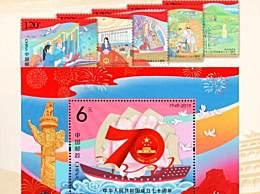 中国首枚芯片邮票