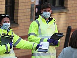 英国有超3000名学生被隔离