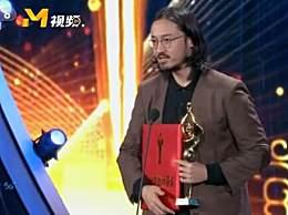 王传君百花奖最佳男配角