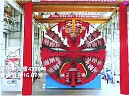 国产最大直径盾构机涂装京剧脸谱