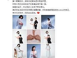 林�o张馨月生的是女儿