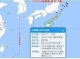 13号台风鲸鱼生成