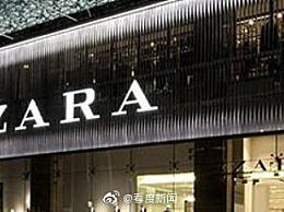 ZARA母公司半年亏损15亿