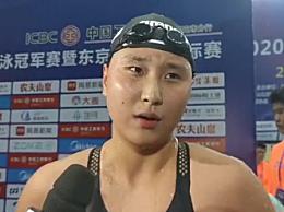 王简嘉禾破亚洲纪录无缘决赛 游出了15分45秒59好成绩