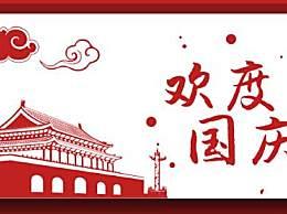 2020中秋国庆双节祝福语短信大全