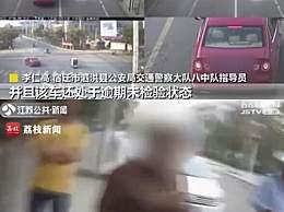 女子71条交通违法记录累计237分