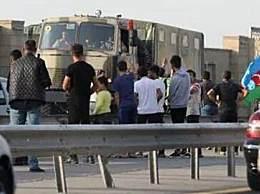 阿塞拜疆暂停国际航班 并呼吁在主要城市实行宵禁