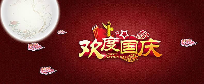 """我爱你中国!!!2020年""""国庆""""聚合阅读"""