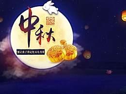 2020中秋国庆60句祝福语精选大全 中秋国庆节给领导长辈的祝福语