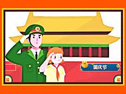 中秋国庆同一天朋友圈祝福语文案
