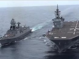 印度日本出动最强战舰海上联演