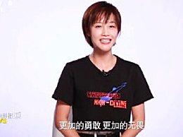 蓝盈莹回应从北京人艺辞职 好演员需要沉淀