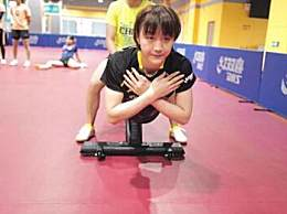 国乒队员全部通过体能测试