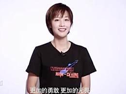 蓝盈莹回应从北京人艺辞职