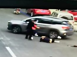 邯郸公职人员驾车碾压前女友