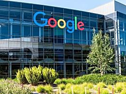 中国被曝将对谷歌反垄断调查